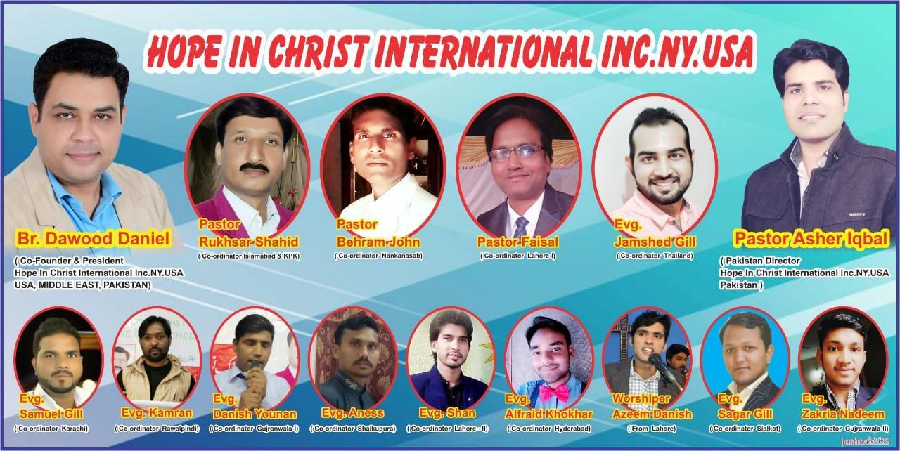 Hope in Christ Logo
